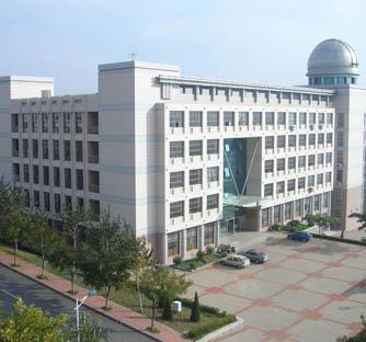 鲁东大学继续教育学院