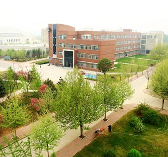燕京理工学院继续教育学院